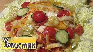 Салат из китайской капусты и помидорами черри