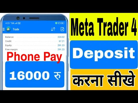 how-to-deposit-money-in-metatrader-4-broker-octafx-in-hindi,urdu-|-meta-trader-4-deposit-करना-सीखे-|