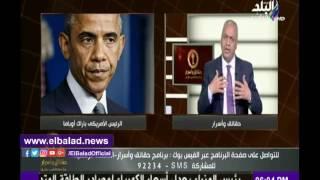 مصطفى بكري: مقاضاة الأمريكان للسعودية يؤدى لرهن نفط المملكة.. فيديو