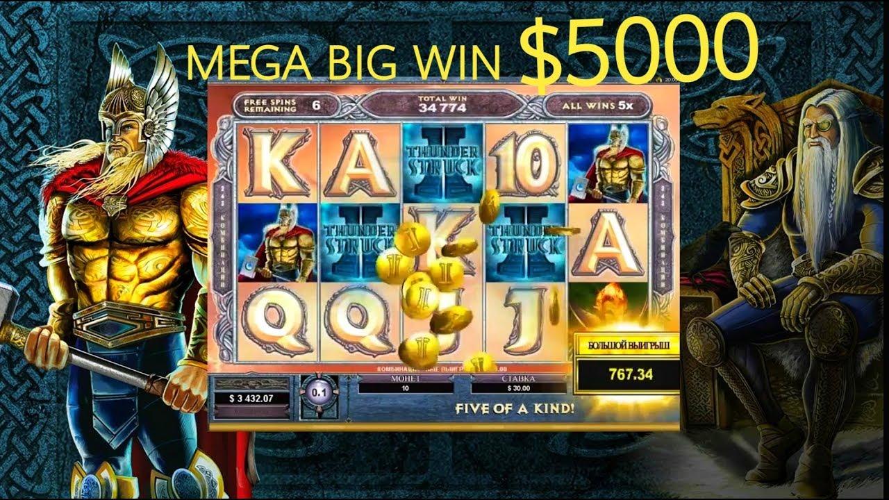 Mega Big Win
