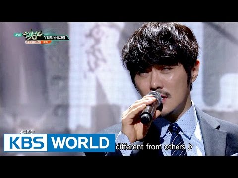 KCM - Ordinary love (우리도 남들처럼) [Music Bank / 2016.12.09]