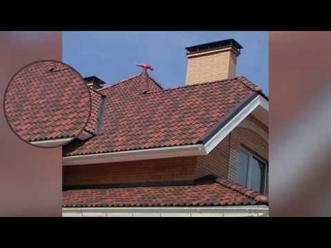 Строительство крыши (кровельные материалы)
