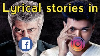 How to add Music with Lyrics on Instagram & Facebook stories in Tamil 2020