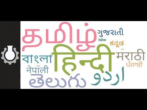 Languages of India - CGP Grey Style