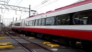「1200系B編成!リニューアル第2号車」名鉄1511F&1111F一部特別車特急名古屋行き、知多半田駅到着
