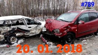☭★Подборка Аварий и ДТП/Russia Car Crash Compilation/#789/January 2019/#дтп#авария
