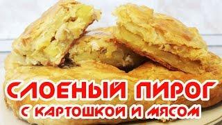 Пирог с картошкой и курицей  кулинарный рецепт