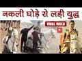 """कंगना रनौत"" मणिकर्णिका के सीन पर हो गई Troll | Leaked Manikarnika Video | Manikarnika Making Video"