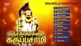 Gambar cover Manjakollai Karuppasamy Devotional super hit songs