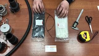 Обзор кабельных стяжек (пластиковых хомутов) от компании MultiConnect