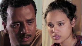 የተከለከለ Yetekelekele Full Ethiopian film 2018
