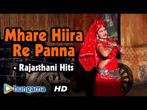 """Mhare Hiira Re Panna"" Full HD Video 