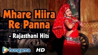 """Mhare Hiira Re Panna"" Full HD Video || Rajashtani Latest Dance Song || Super Hot Dance Song"