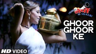 """Ghoor Ghoor Ke"" VIDEO Song | Ekkees Toppon Ki Salaami | Ram Sampath | Neha Dhupia | Sona Mohapatra"