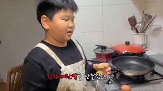 간장계란밥 만들기(feat. 로봇청소기)
