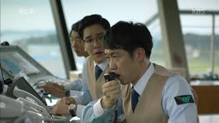 매드독 - 자살 테러로 비행기 추락! 유지태 '오열'. 20171012