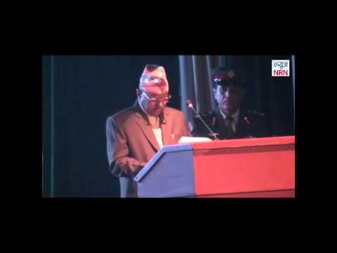 President Dr. Ram Baran Yadav - Speech of NRNA Conference