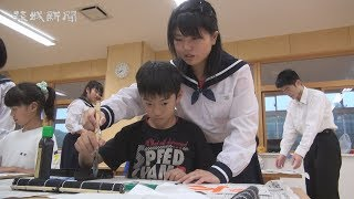 麻生高生が児童に書道を指導 こども放課後書道教室