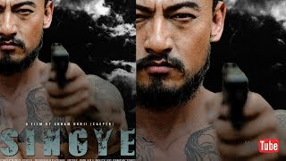First Bhutanese Action Movie ||  👊👊👊SINGYE 👊👊👊   || unofficial Teaser