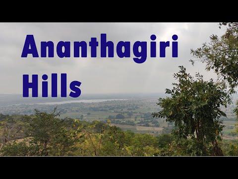 Ride To Ananthagiri Hills