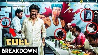 PETTA Official Teaser Breakdown - #RAJINISM | Superstar Rajinikanth | Karthik Subbaraj | TK
