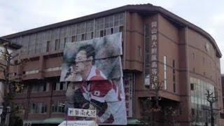 2015.11.7 岡山市 http://www.osu-h.ed.jp/