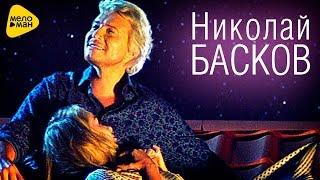 Николай Басков - Я подарю тебе любовь (Премьера Official Video 2016!)