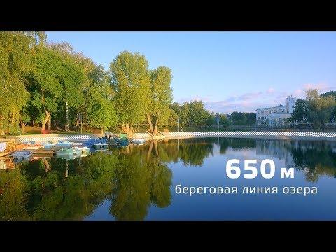 Уфа, Парк Якутова, 2017