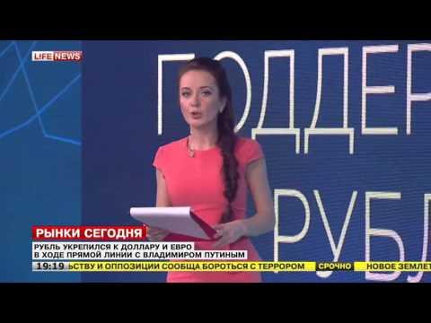 Банк России собирается ограничить доступ гражданам к рынку Forex