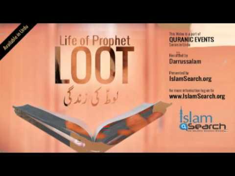 "Events Of Prophet Loot's Life (Urdu) - ""Story Of Prophet Loot In Urdu"" - IslamSearch"