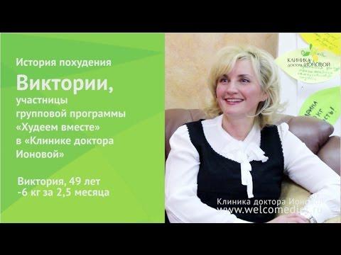 Диета доктора Волкова: ненаучная и неопасная Истории