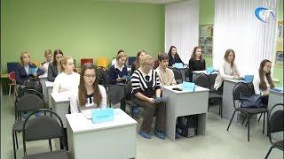 В Великом Новгороде прошла конференция школьников по экологии(, 2016-10-26T13:49:43.000Z)