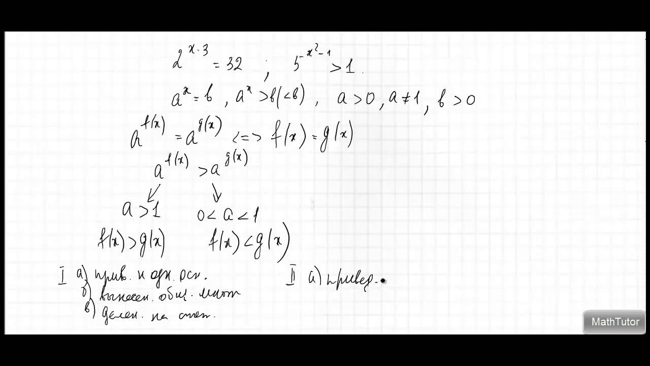 ответы к заданиям адыгэбзэ 5 класс джаурджий решебник
