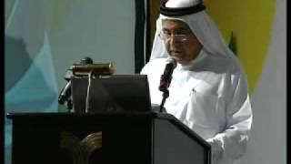 Etisal - First Gulf Investment Forum 2008 (part 02) ندى جابر