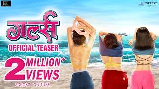 GIRLZ गर्ल्स Official Teaser | Marathi Movies 2019 | Vishal Sakharam Devrukhkar | Naren Kumar