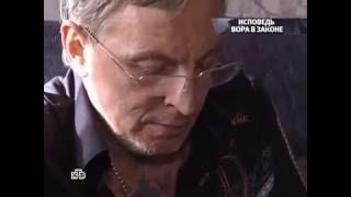 (Редкое видео) Вор в законе, лучший друг Михаила Круга Александр Север