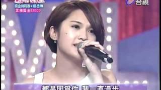 百万大歌星2011-07-23 楊丞琳Rainie Yang Cheng Lin 醉後決定愛上你演員...