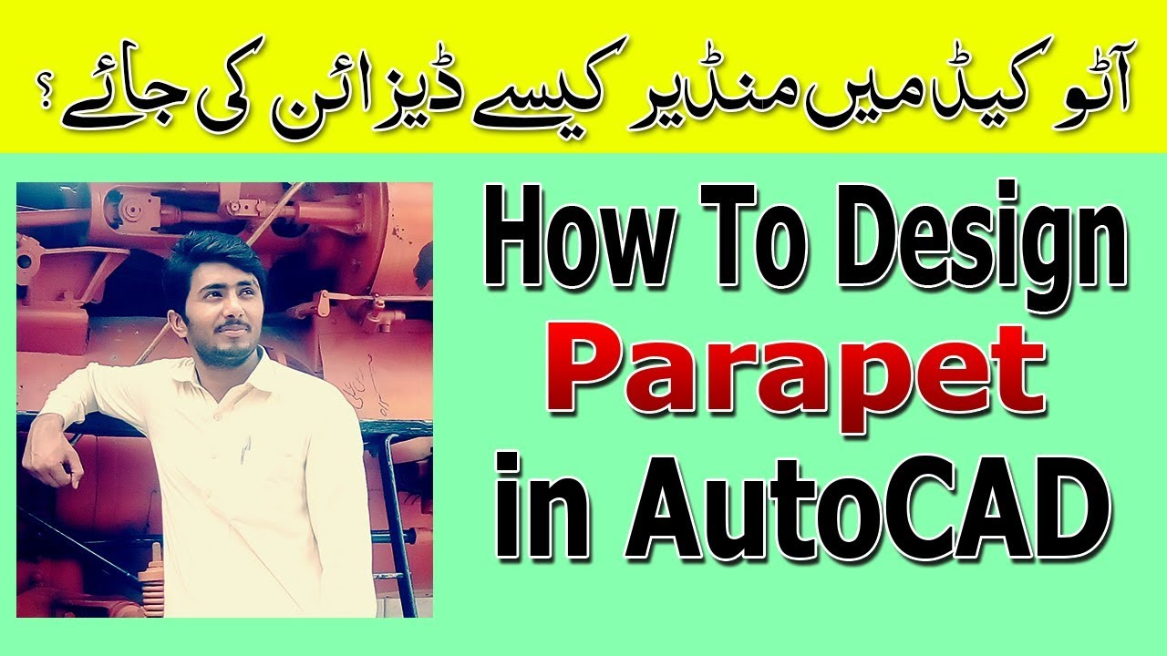 How To Design Parapet Wall Border in AutoCAD - Parapet Design