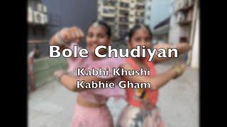 Bole Chudiyan | Sangeet Series | Team WCDA