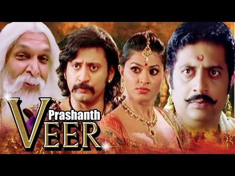 Superhit Action Movie | Prashanth Veer (Shankar) | Indian Hi