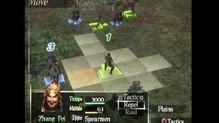 Dynasty Tactics ... (PS2)