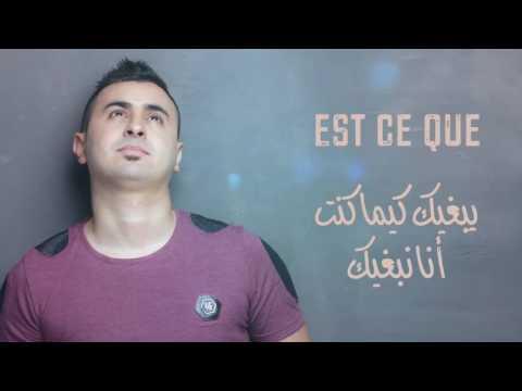 الشاب عقيل محمد اغنية بصحتك عمري العشق الجديد 2019 CHEB AKIL MOHAMED