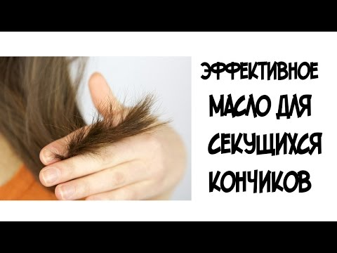 Как окрасить волосы в домашних условиях? ✓ Окрашивание волос Хной и Басмой ✓ e-Krasa, Video Channel