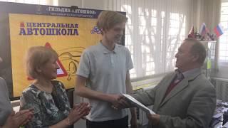 Студент выиграл бесплатное обучение в Центральной!
