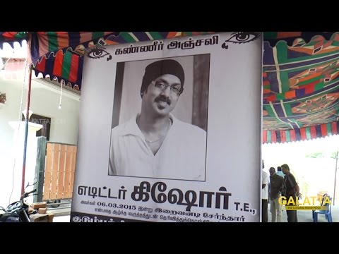 Celebrities pay last respect to Editor Kishore | Galatta Tamil