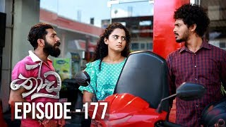 Thoodu | Episode 177 - (2019-10-22) | ITN Thumbnail