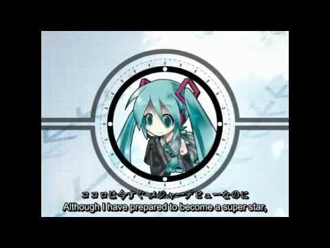 私の時間 My time  Hatsune Miku with English sub.