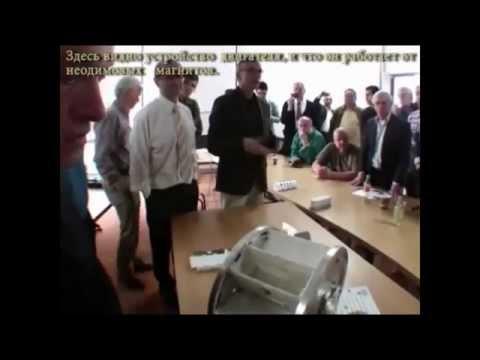 видео: Вечный двигатель на неодимовых магнитах!  Свободная энергия для дома. Генератор для дачи.