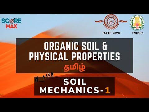 SOIL MECHANICS - 1 | Physical Properties Of Soil | TRB Polytechnic | SSC JE | TNPSC AE