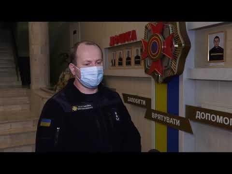 ІРТ Полтава: Небезпека на кризі